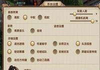 送38元彩金手游怎样屏蔽周围玩家 屏蔽周围玩家方法介绍