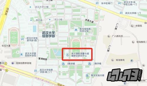武汉大学地图