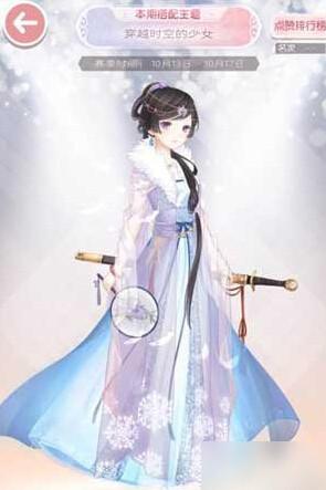 奇迹暖暖穿越时空的少女搭配评选赛高赞搭配多种搭配一览