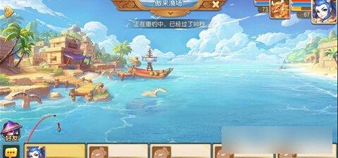 梦幻西游钓鱼