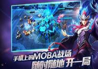 乱斗西游211月11日游戏更新 元神系统来袭