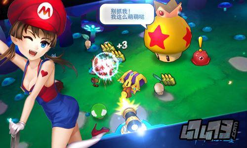宅男手机游戏3d
