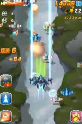 单机游戏 全民飞机大战 游戏视频 全民飞机大战新活动急速营救玩法