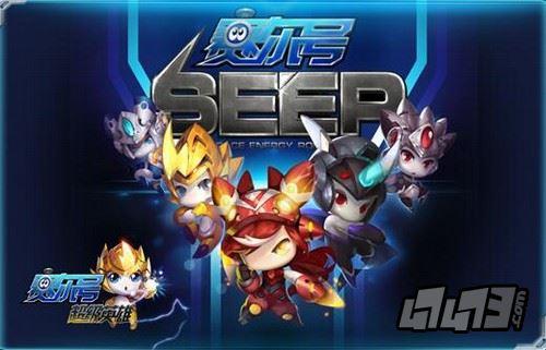 战神联盟 天象互动将推出《赛尔号:超级英雄》