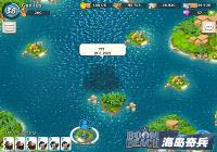海岛奇兵地图新出现的黑色影子事件是什么 新BOSS事件来袭
