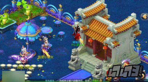 梦幻西游手游家园星空系列全套家具价格一览