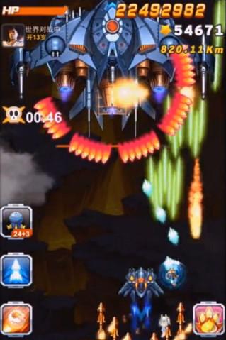 全民飞机大战游戏截图