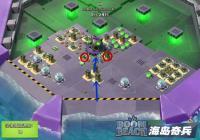 海島奇兵超級螃蟹6-10階段怎么打 超級螃蟹6-10攻略詳解