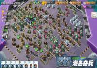 海岛奇兵超级螃蟹40关怎么打 超级螃蟹40图文详解