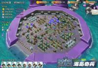 海岛奇兵超级螃蟹39关怎么打 超级螃蟹39阶段攻略