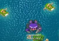 超級螃蟹真身曝光 海島奇兵超級螃蟹諜照一覽
