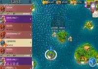 海岛奇兵超级螃蟹第8-10阶段攻略视频分享一览