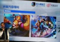 亂斗西游2長安城玩法視頻分享 長安城作用介紹