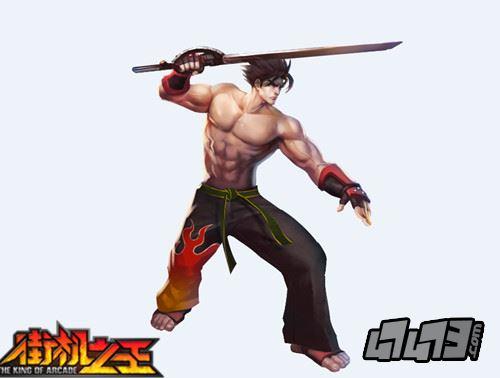 剑客(风剑)