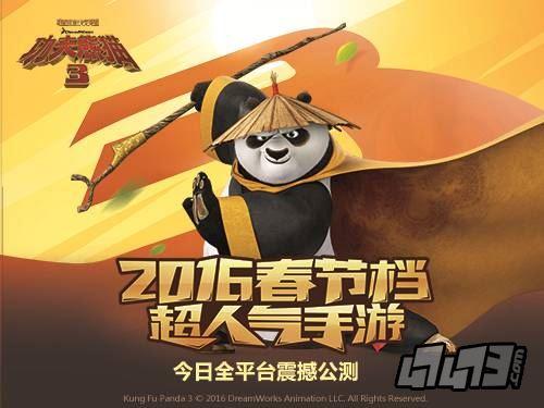 """还有""""酷帅萌""""熊猫三胞胎送出长隆野生动物园门票"""
