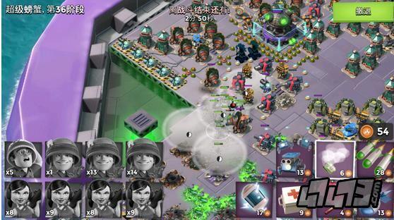 海岛奇兵超级螃蟹36阶段怎么打,到了这里难度开始提升了,很多玩家
