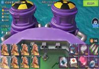 海岛奇兵1月15日超级螃蟹怎么打 1月15日超级螃蟹视频攻略