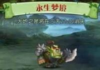 刀塔传奇梦境大地之斧290W平民阵容推荐