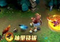 乱斗西游2黄眉老佛技能实战视频分享
