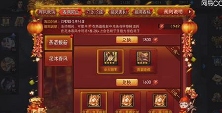乱斗西游2新英雄业火明王实战视频