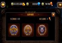 刀塔传奇女武神难度10阵容搭配方法分享