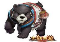 大话西游手游黑熊属性怎么样 黑熊属性介绍