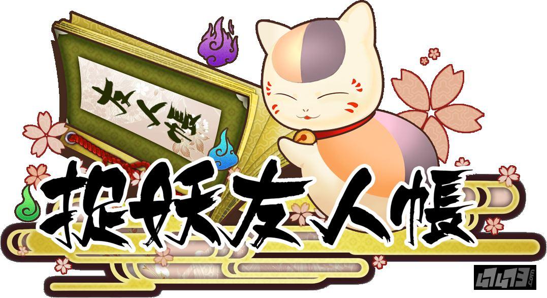 猫咪卡通 手绘 傲娇