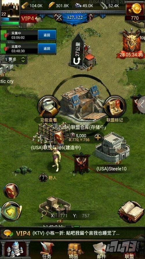 联盟箭塔怎么玩 列王的纷争联盟箭塔攻略