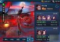 三剑豪2经典玩法缘系统详解战力飞升攻略