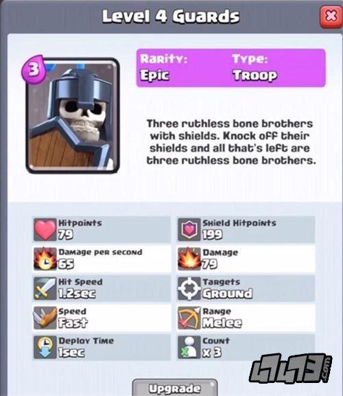 皇室战争骷髅护卫怎么样?新卡牌属性详细解读
