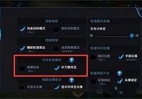 王者荣耀全新补刀键攻击操作爆料:精确攻击对象
