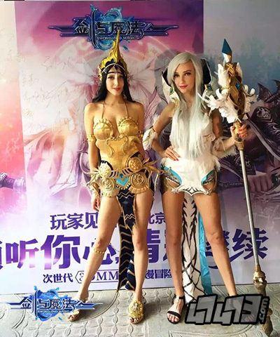 剑与魔法奥斯卡颁奖盛况