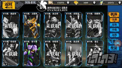 EVA新世紀福音戰士游戲截圖