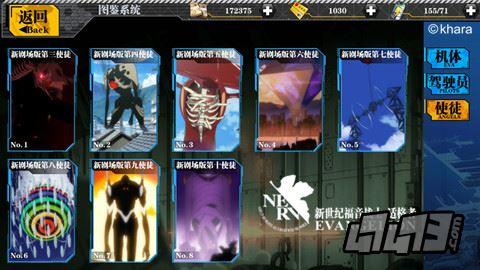 EVA新世纪福音战士游戏截图