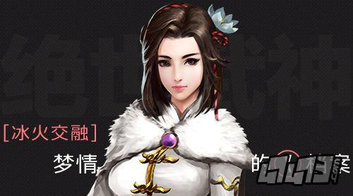 绝世武神OL海报
