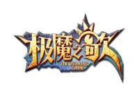 3D魔幻重度RPG手游《极魔之歌》6月15日开测
